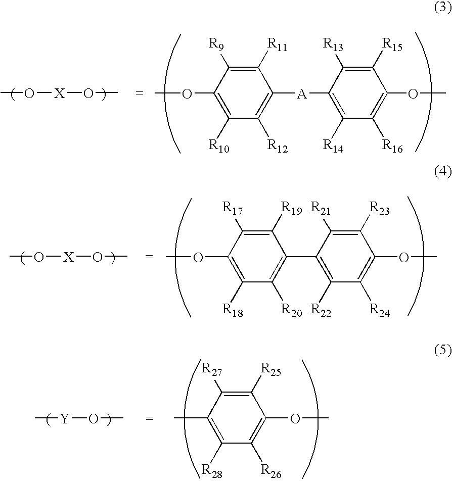 Figure US06835786-20041228-C00006