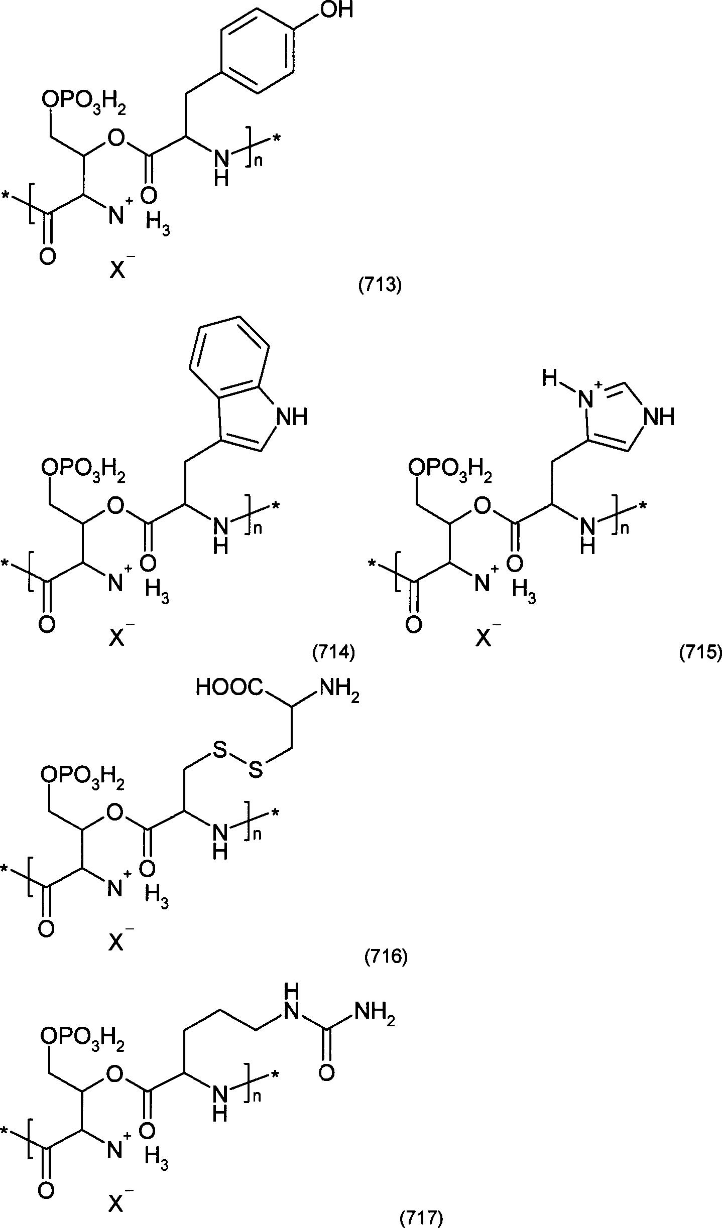 Figure 01590001
