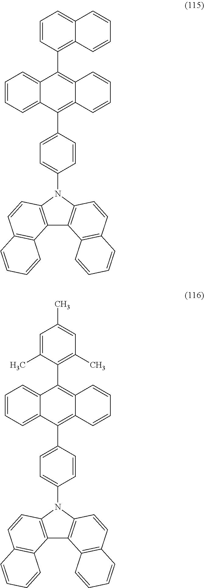 Figure US09240558-20160119-C00049