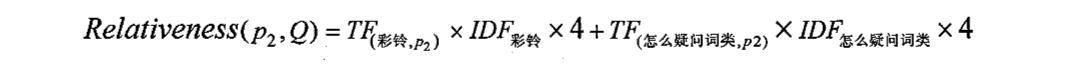 Figure CN101499277BD00175
