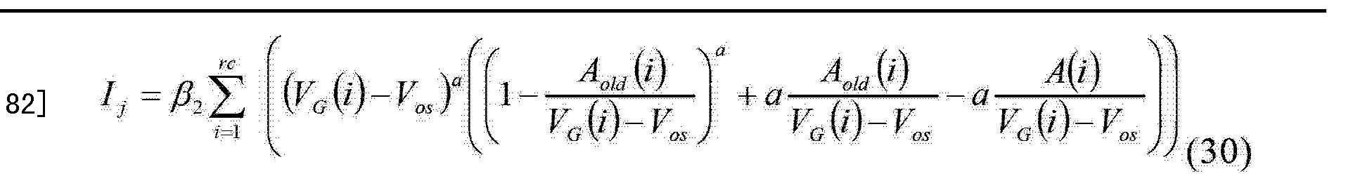 Figure CN102804248AD00201