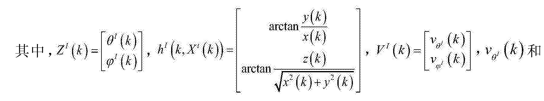 Figure CN103729859BD00081