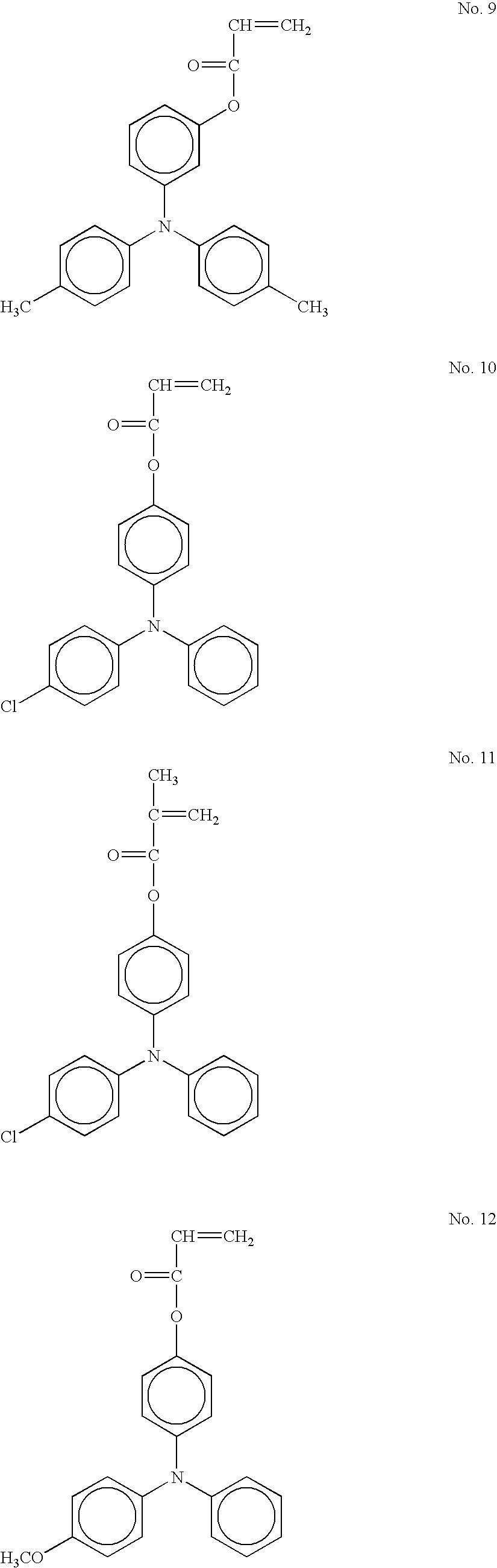 Figure US20050158641A1-20050721-C00019