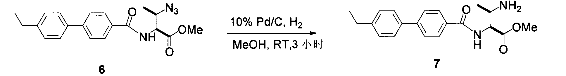 Figure CN102267924AD00691