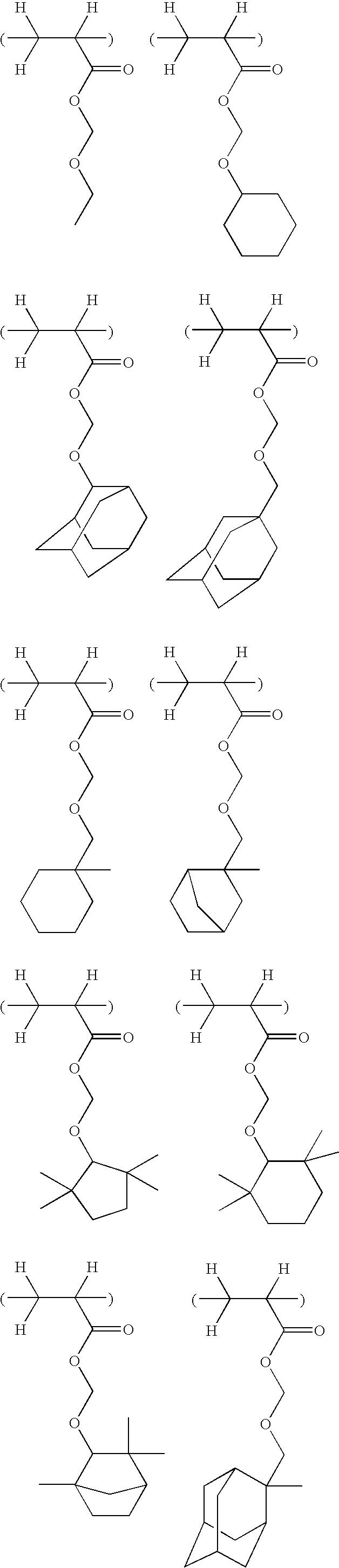 Figure US20080026331A1-20080131-C00048