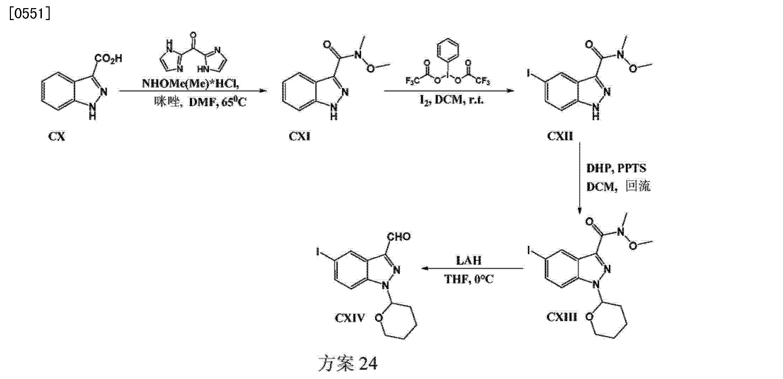 Figure CN103929963AD01611