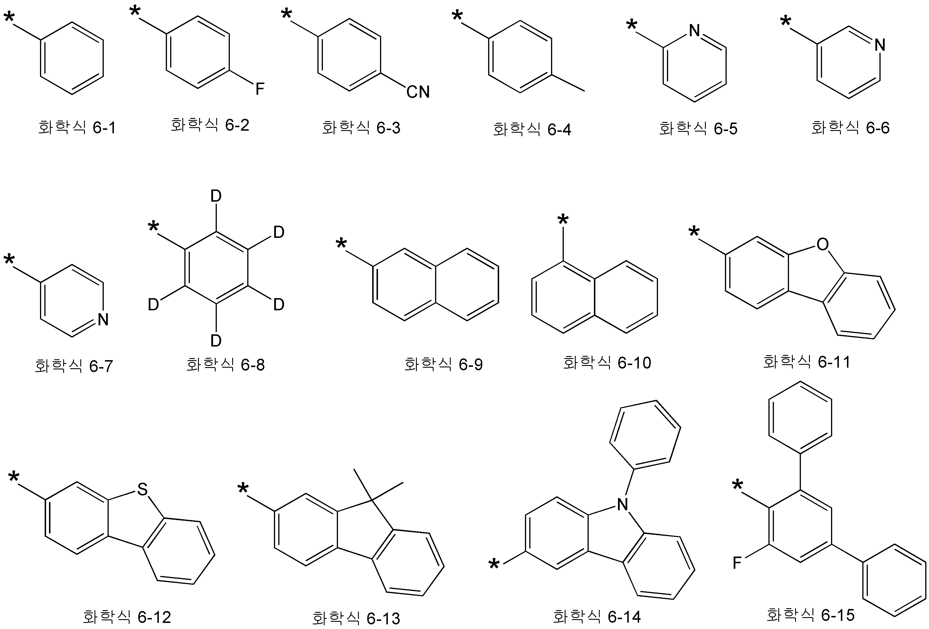 Figure pat00122