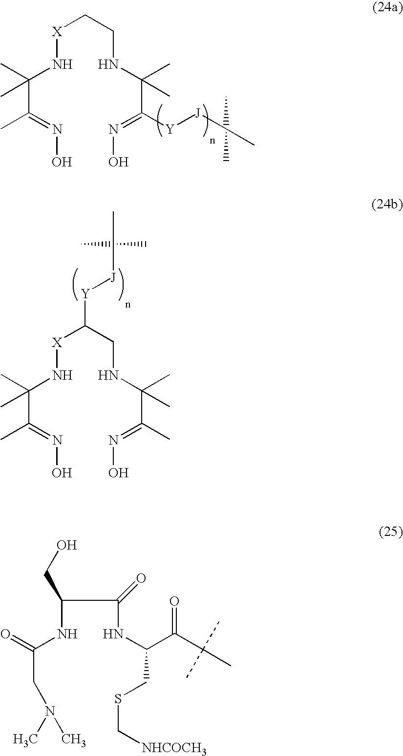Figure US07666979-20100223-C00010