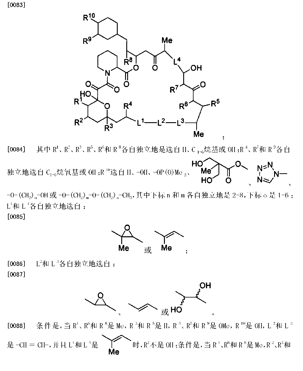 Figure CN104906087AD00101