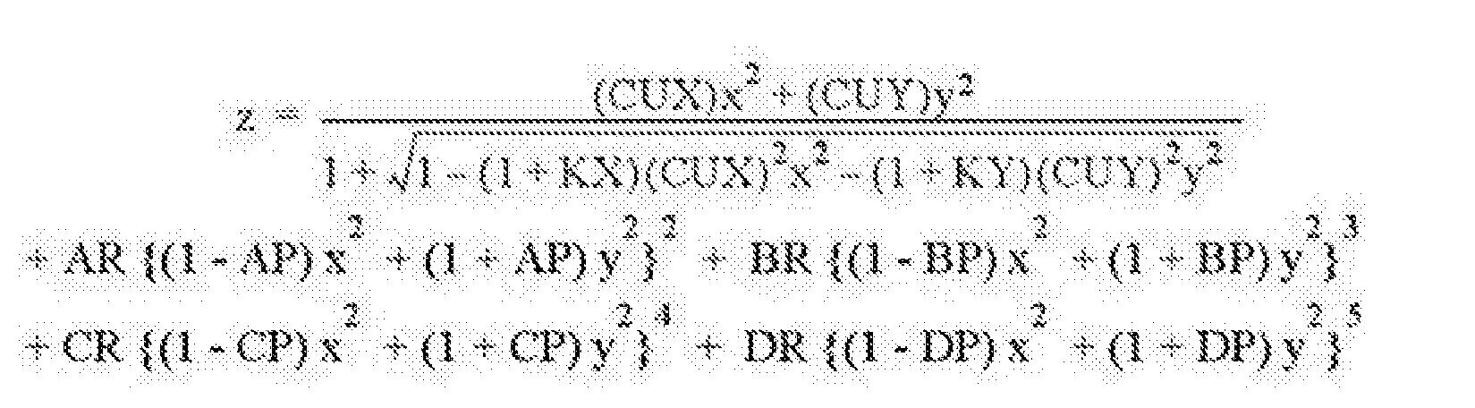 Figure CN205880874UC00031