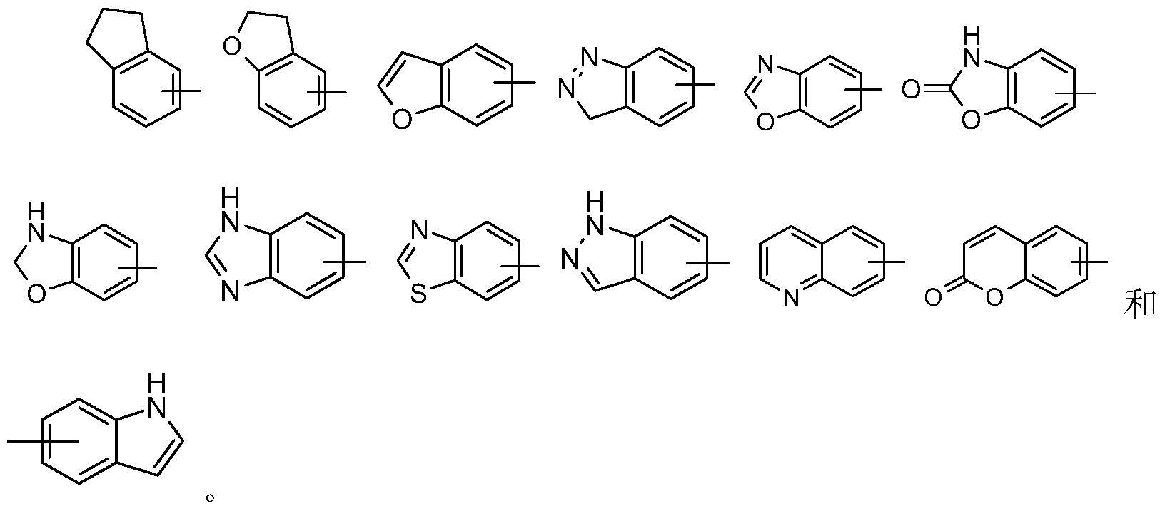 Figure PCTCN2017077114-appb-000040