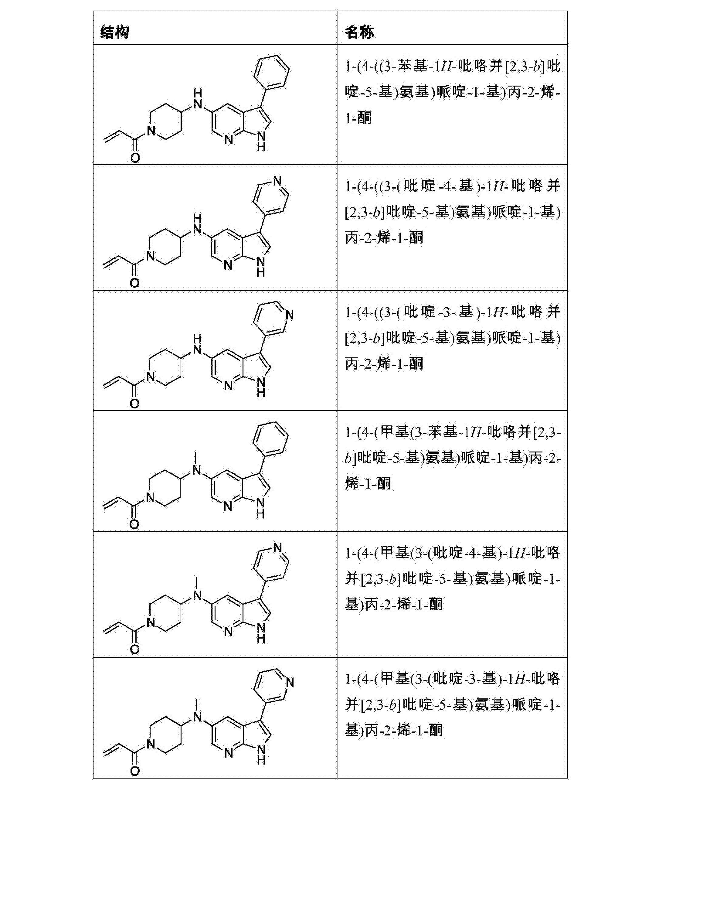 Figure CN107278202AD01211