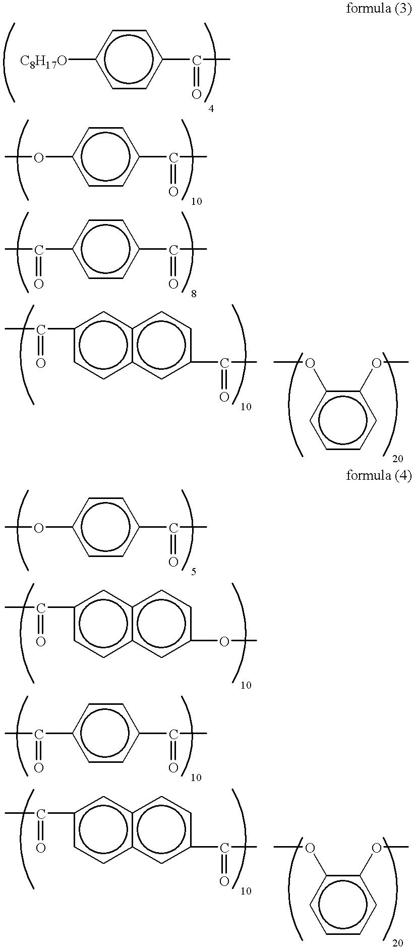 Figure US06261649-20010717-C00048