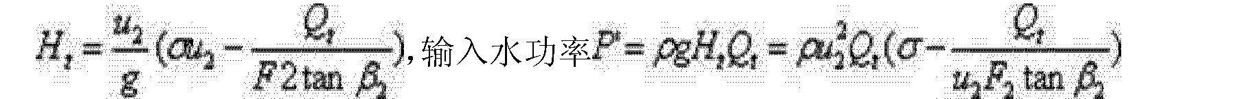 Figure CN203685691UD00043