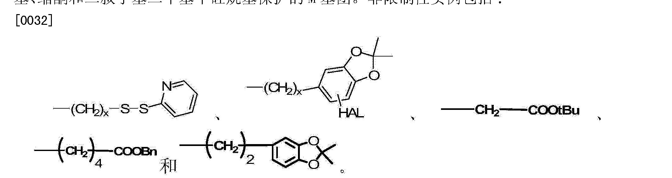 Figure CN104169329AD00082