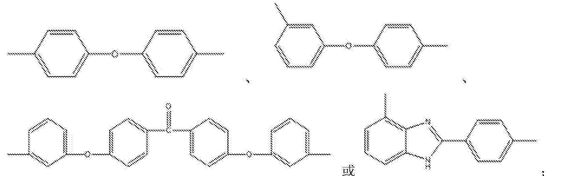 Figure CN104829837BC00032