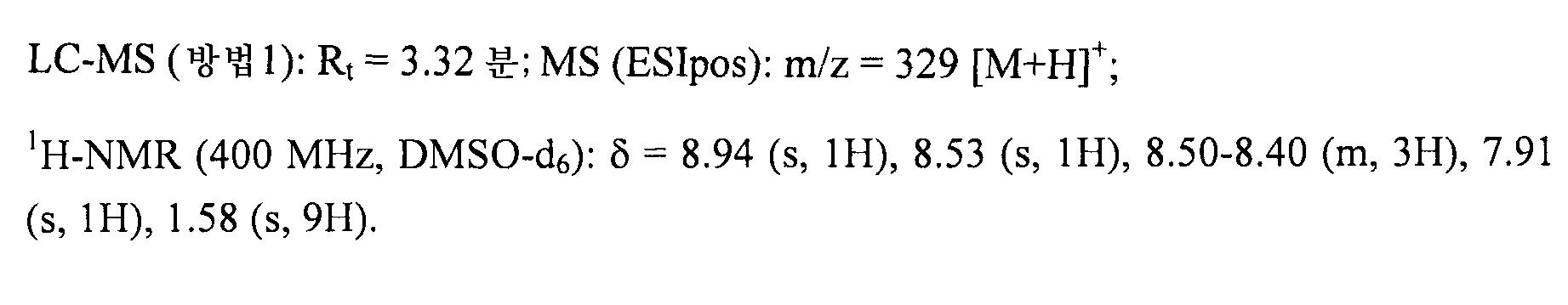 Figure 112009031182761-pct00172