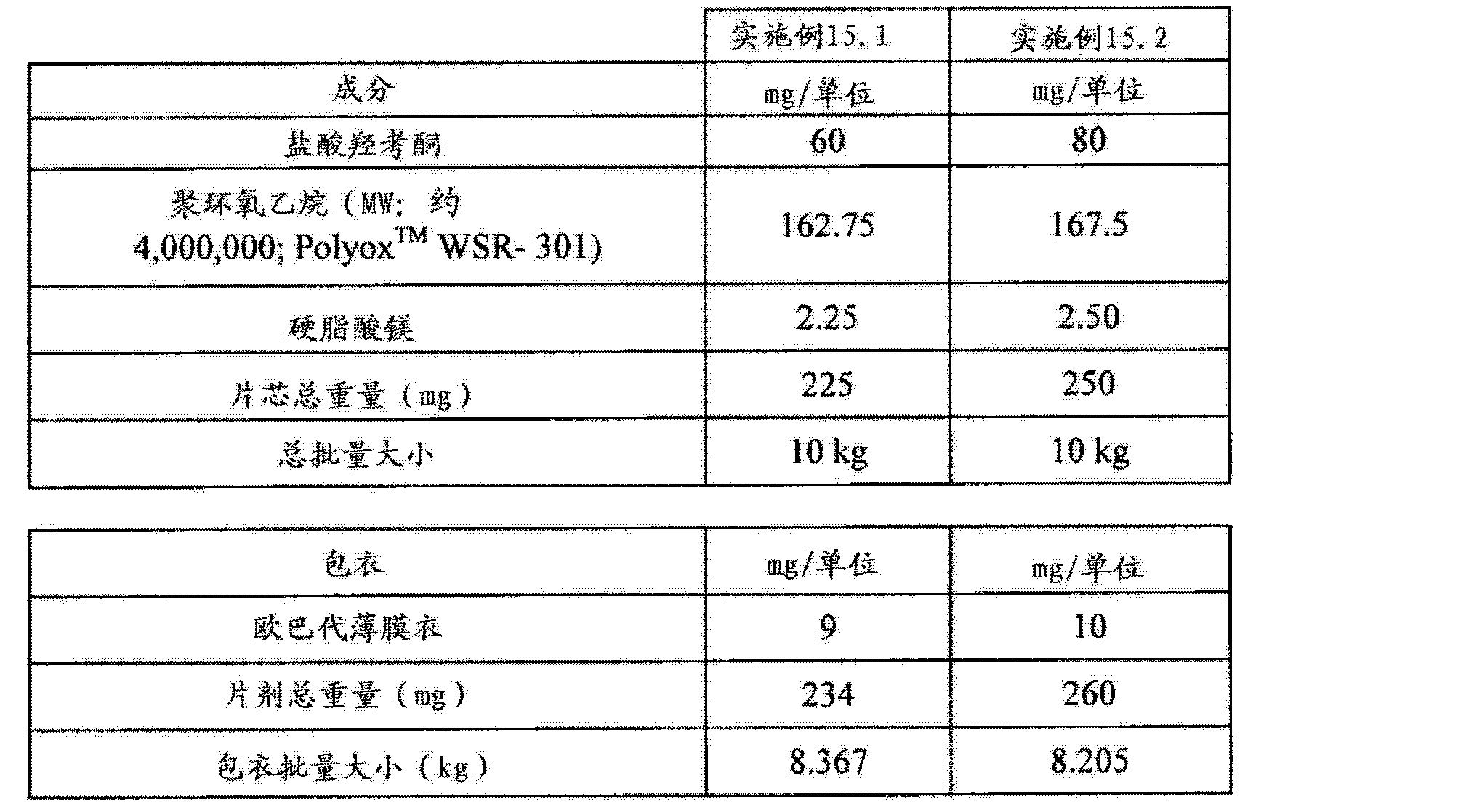 Figure CN102657630AD01051