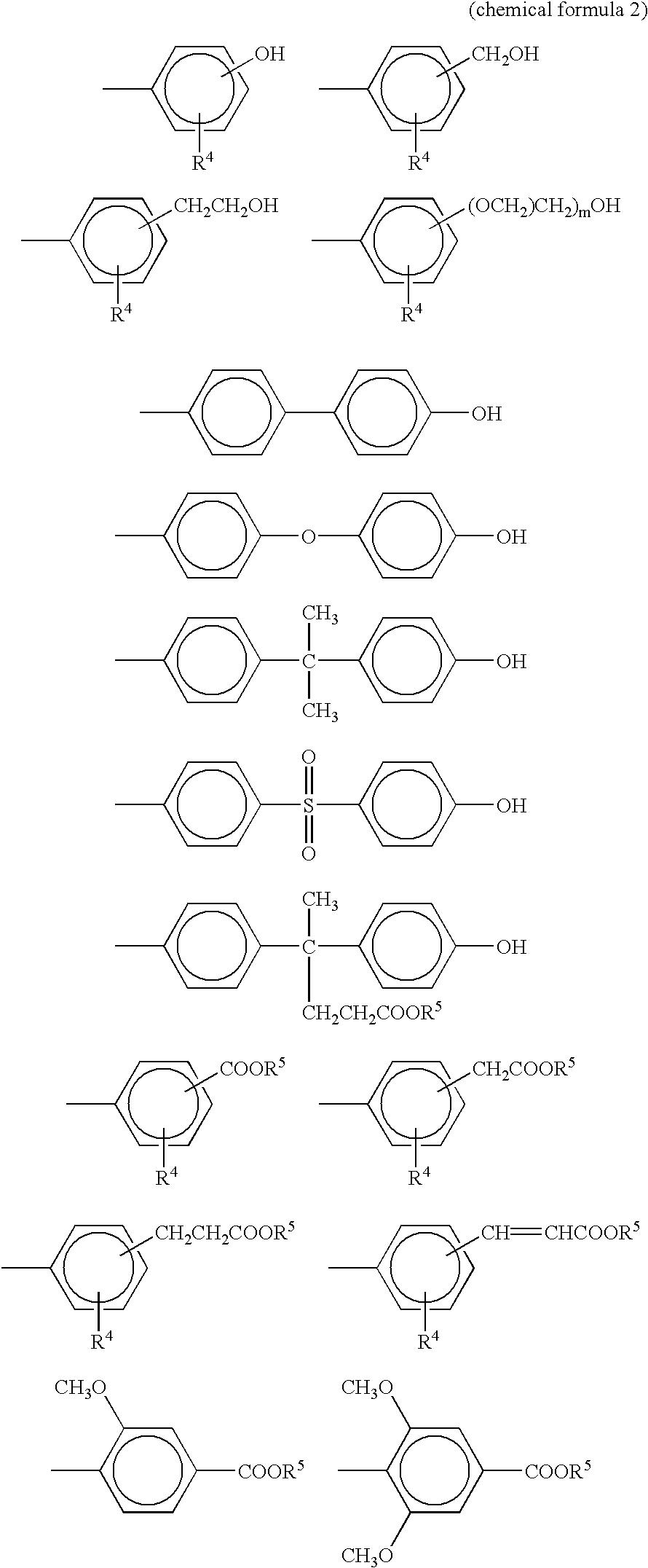 Figure US06632891-20031014-C00002