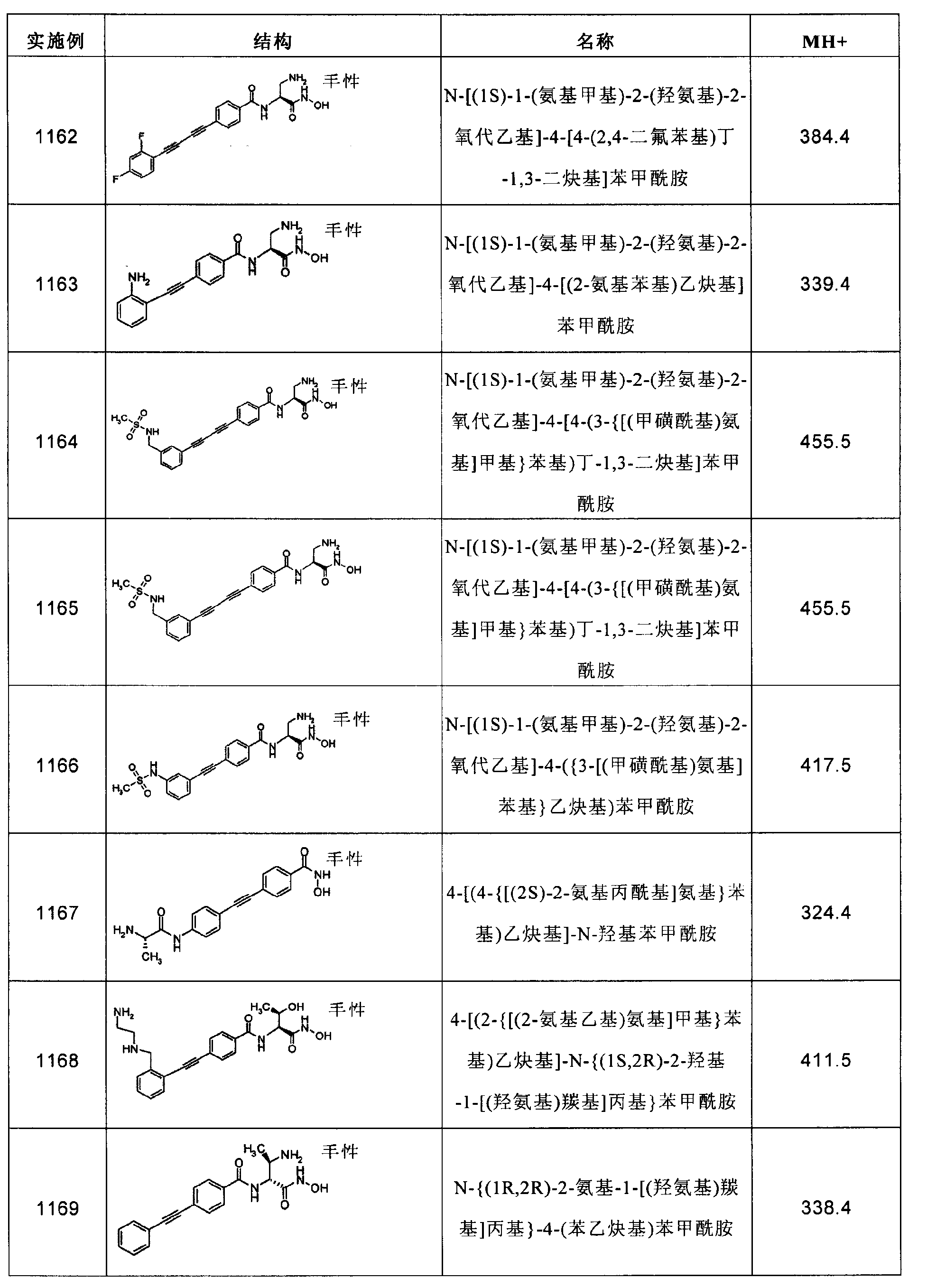 Figure CN102267924AD02691