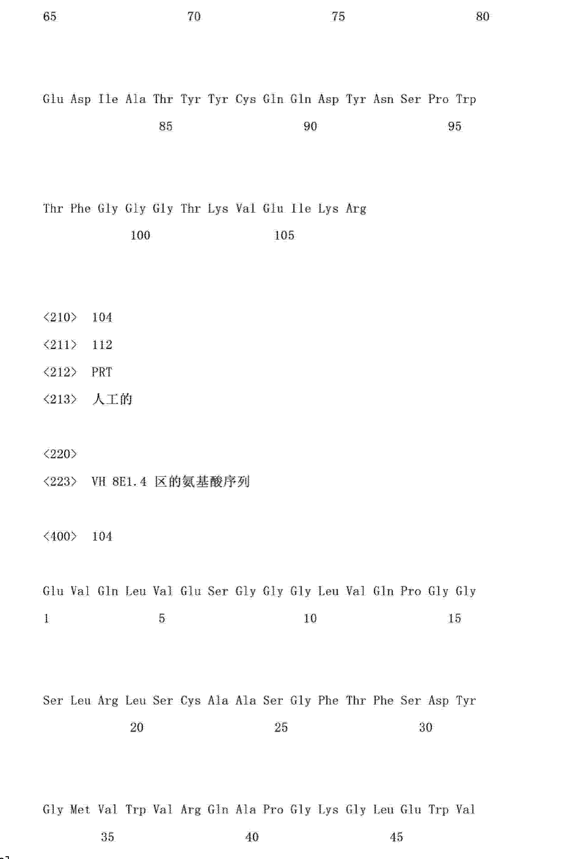 Figure CN103145837AD02201