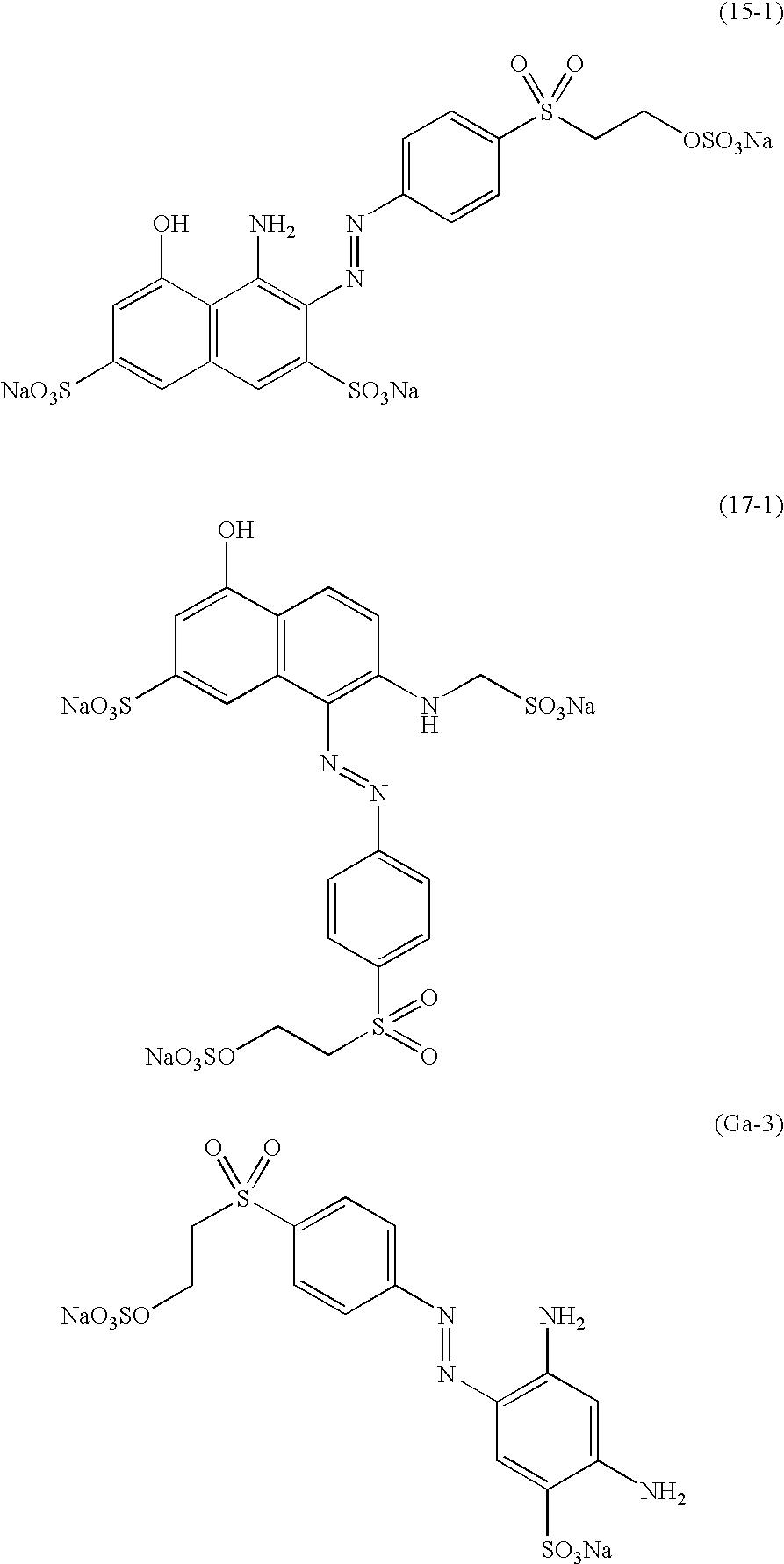 Figure US07708786-20100504-C00157