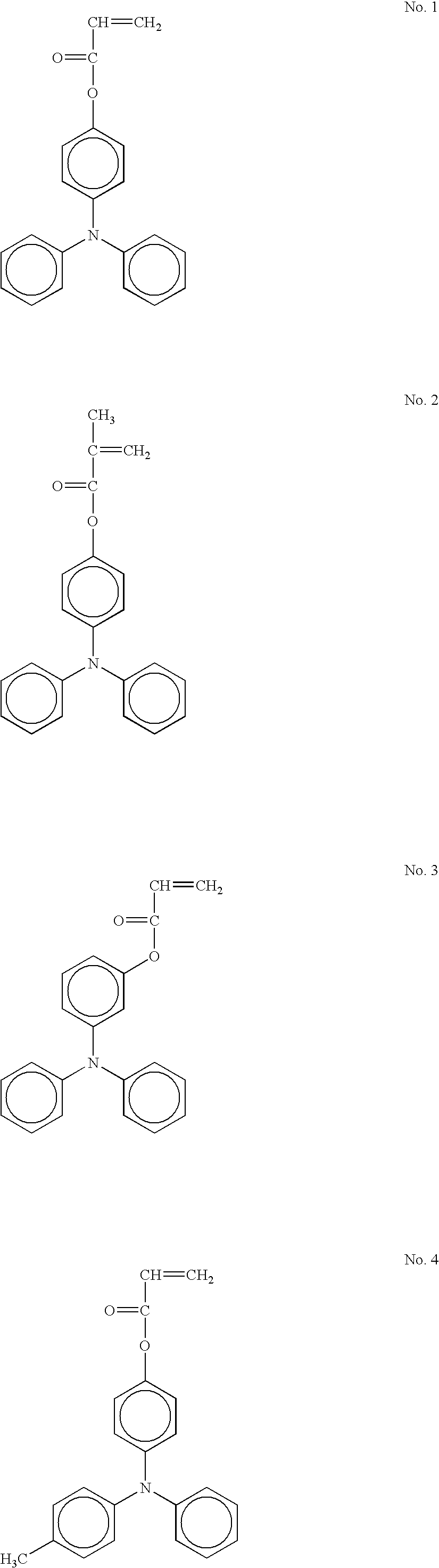 Figure US20060177749A1-20060810-C00019