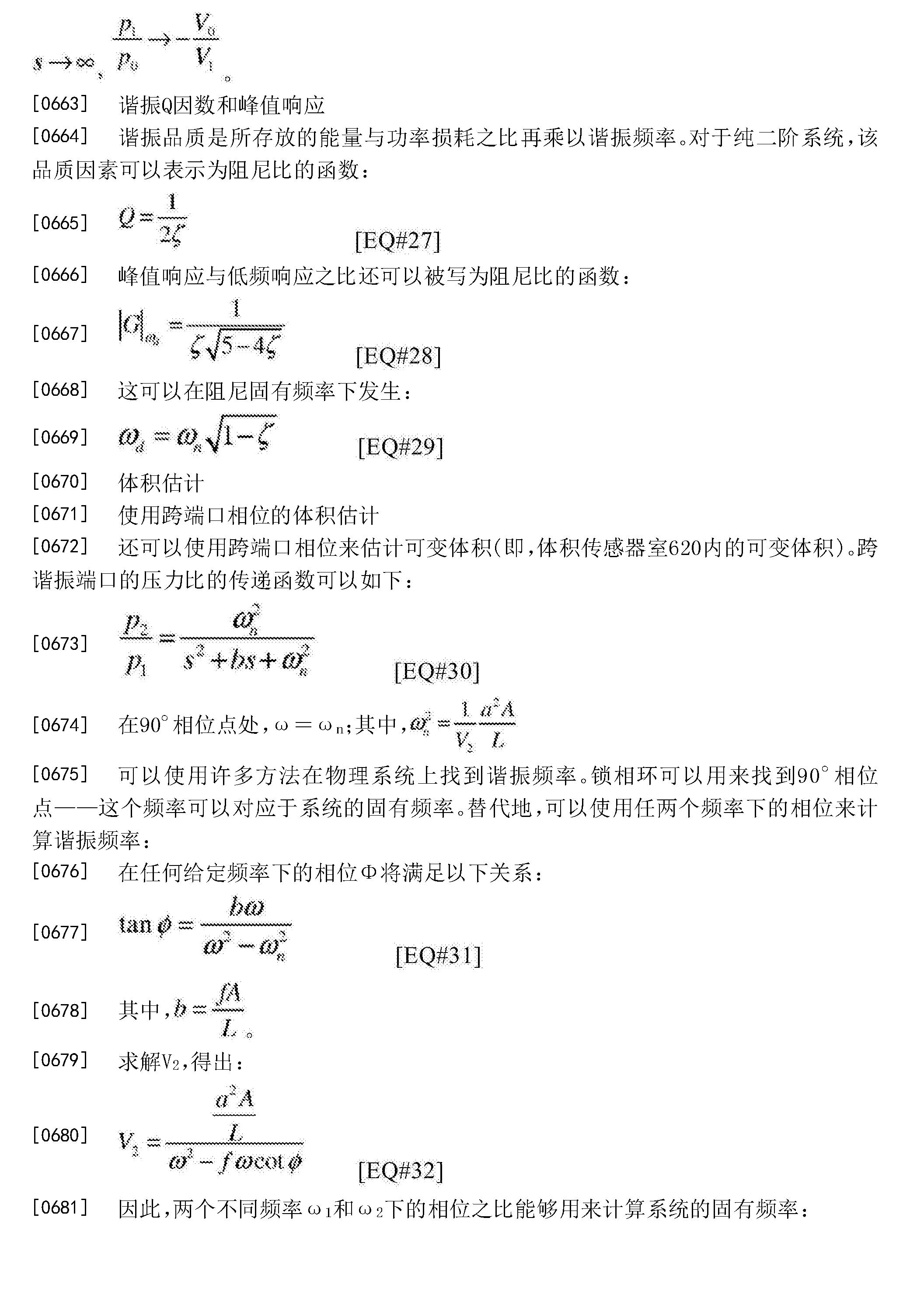 Figure CN106376233AD00571