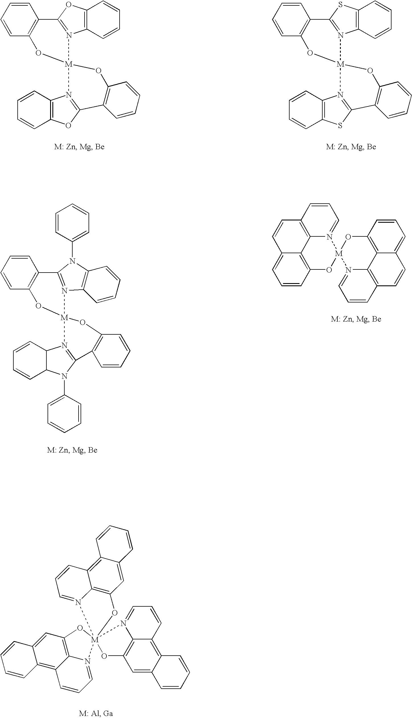 Figure US20030235713A1-20031225-C00031