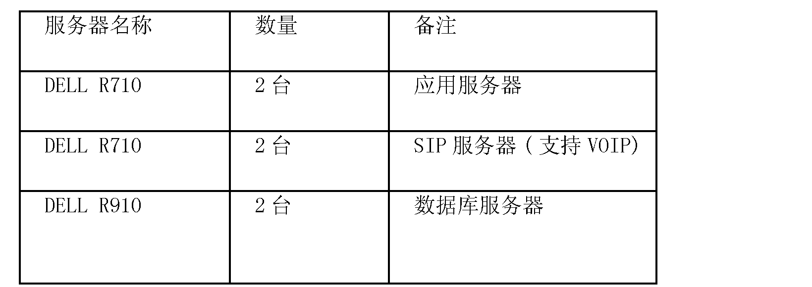 Figure CN202218258UD00051