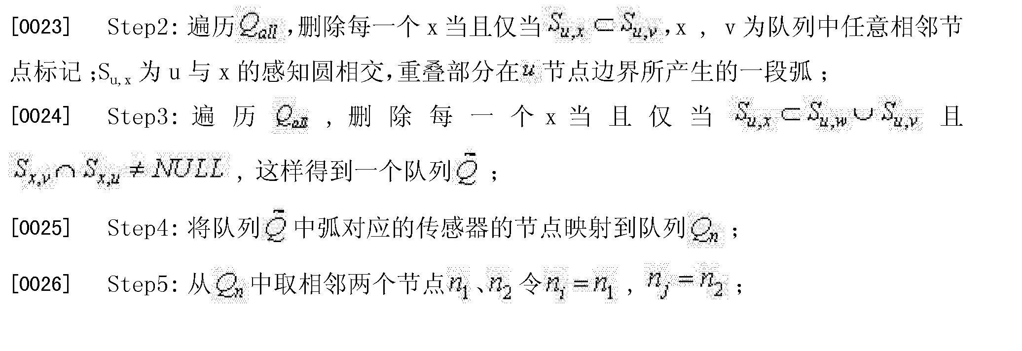 Figure CN102361514BD00062