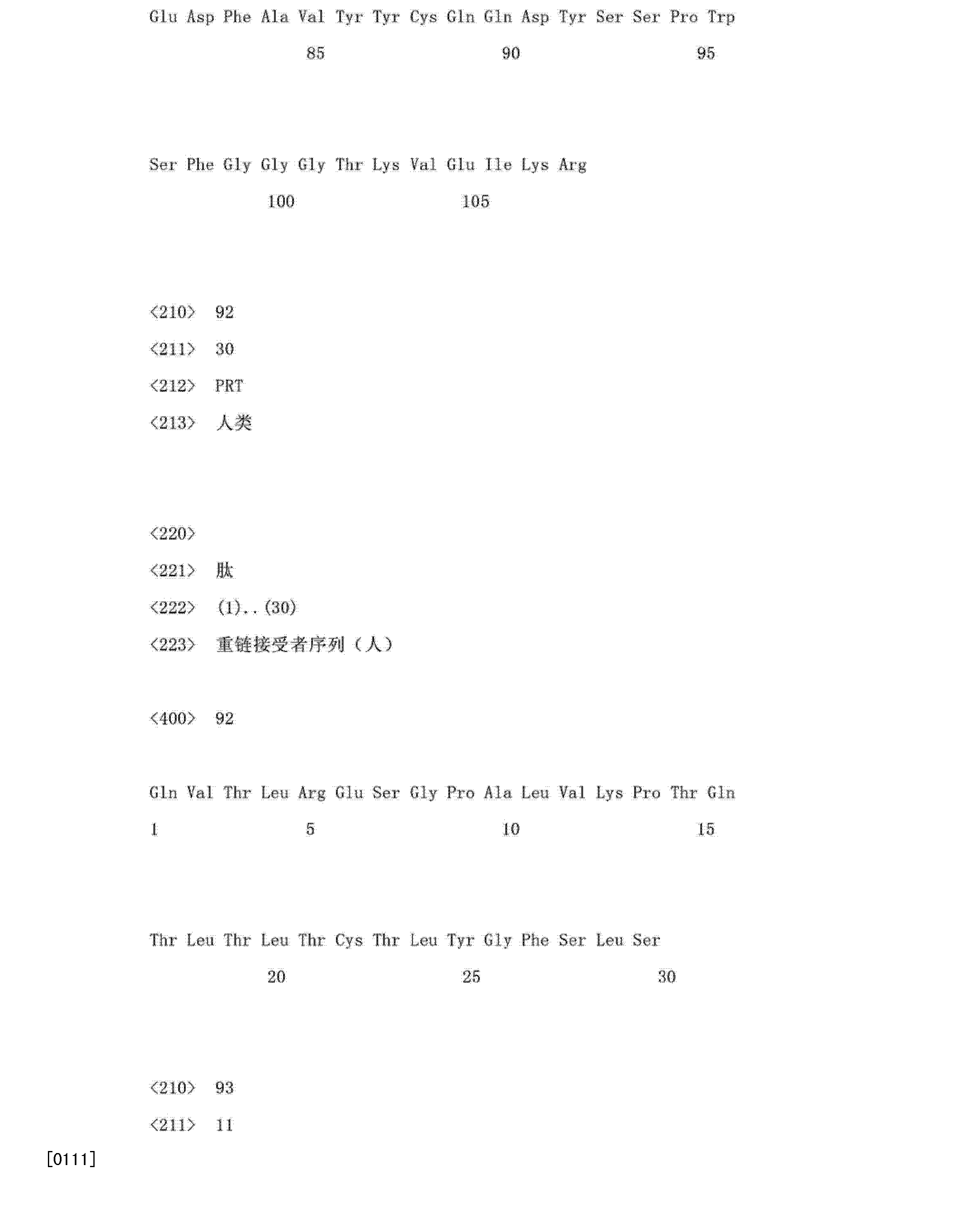 Figure CN103145837AD02091