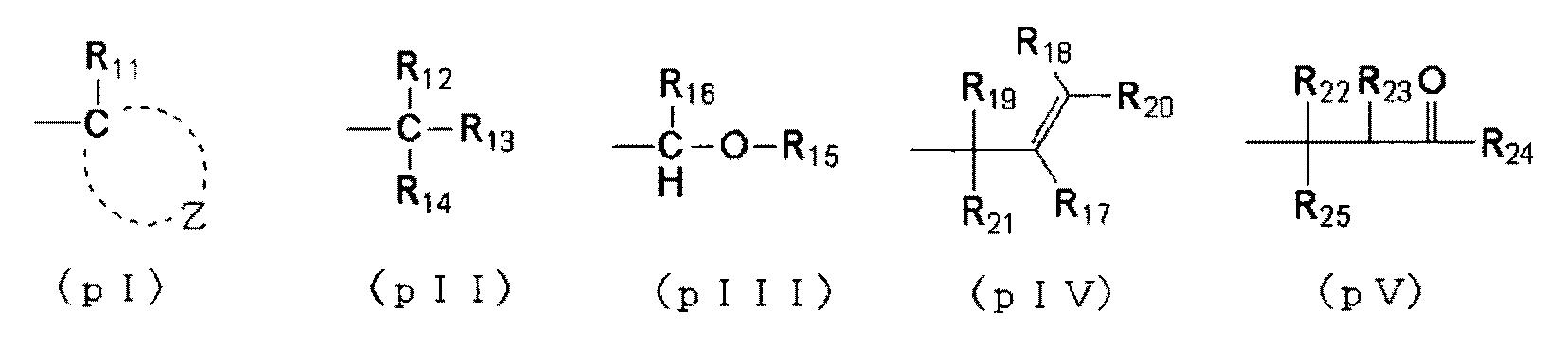 Figure 112011039817284-pct00002