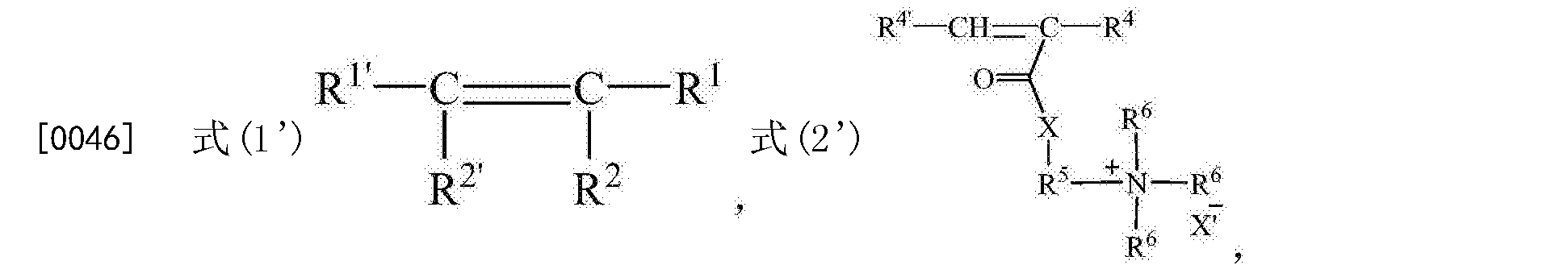 Figure CN106634881BD00111