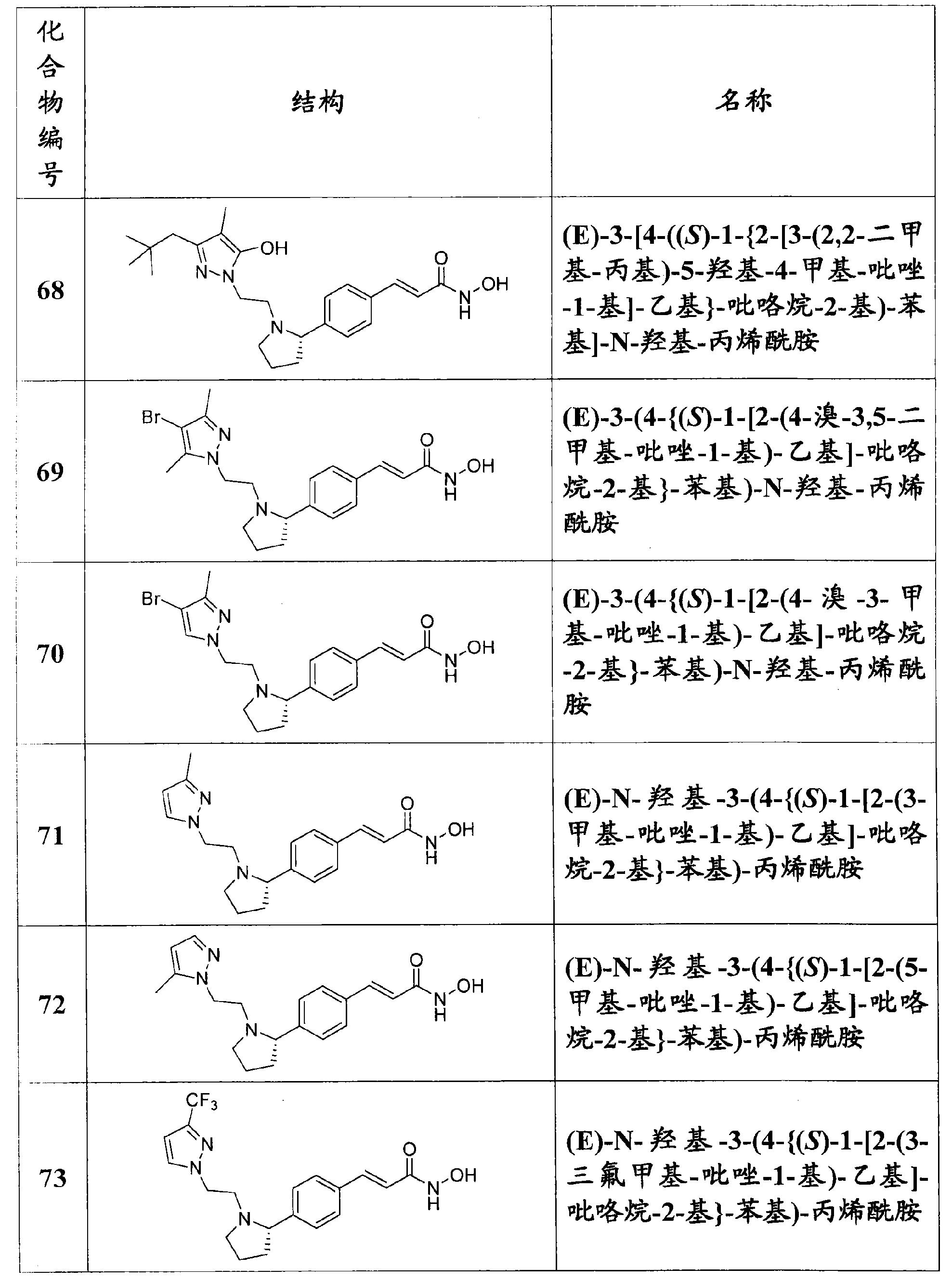 Figure CN102036955BD00351