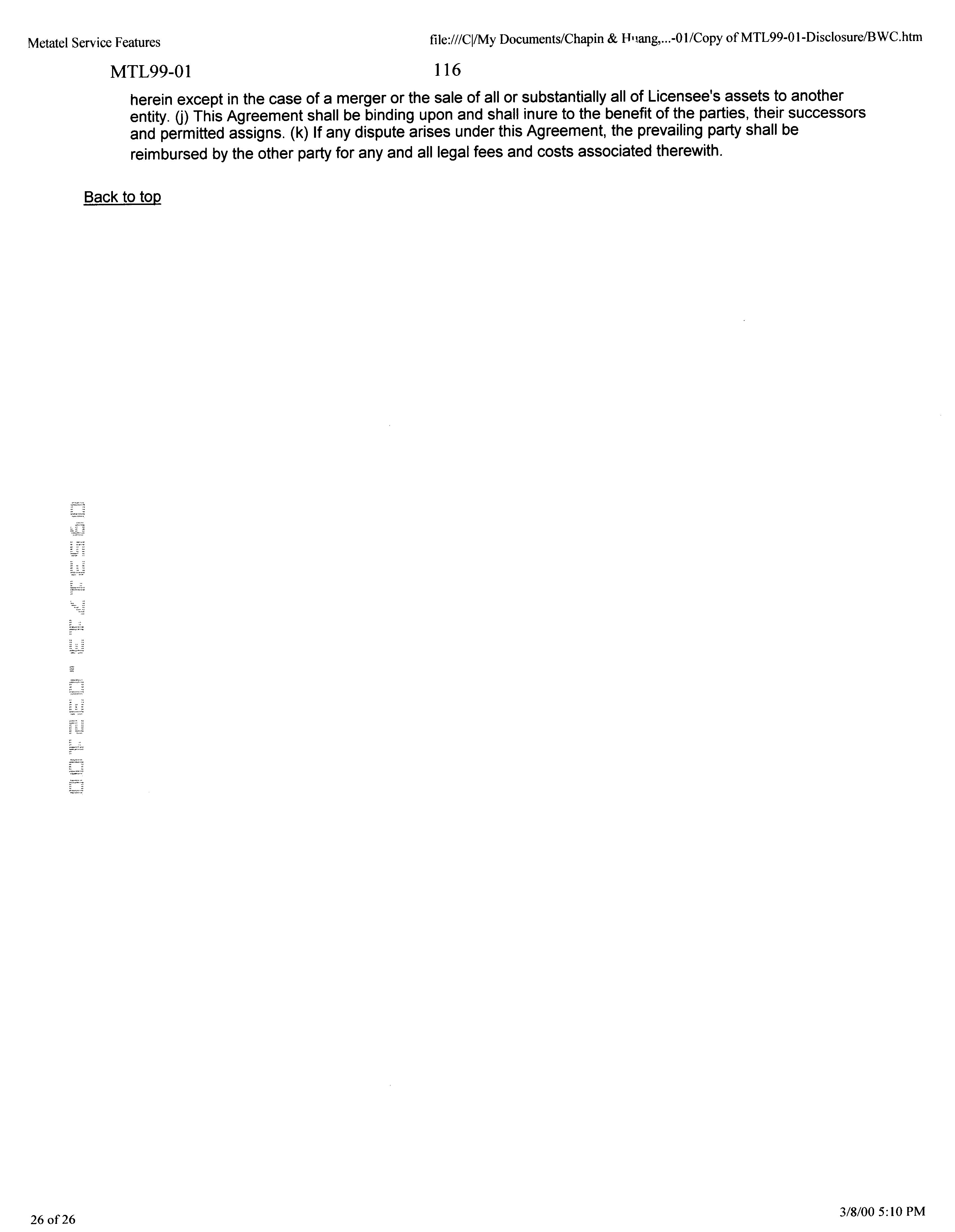 Figure US06747970-20040608-P00027