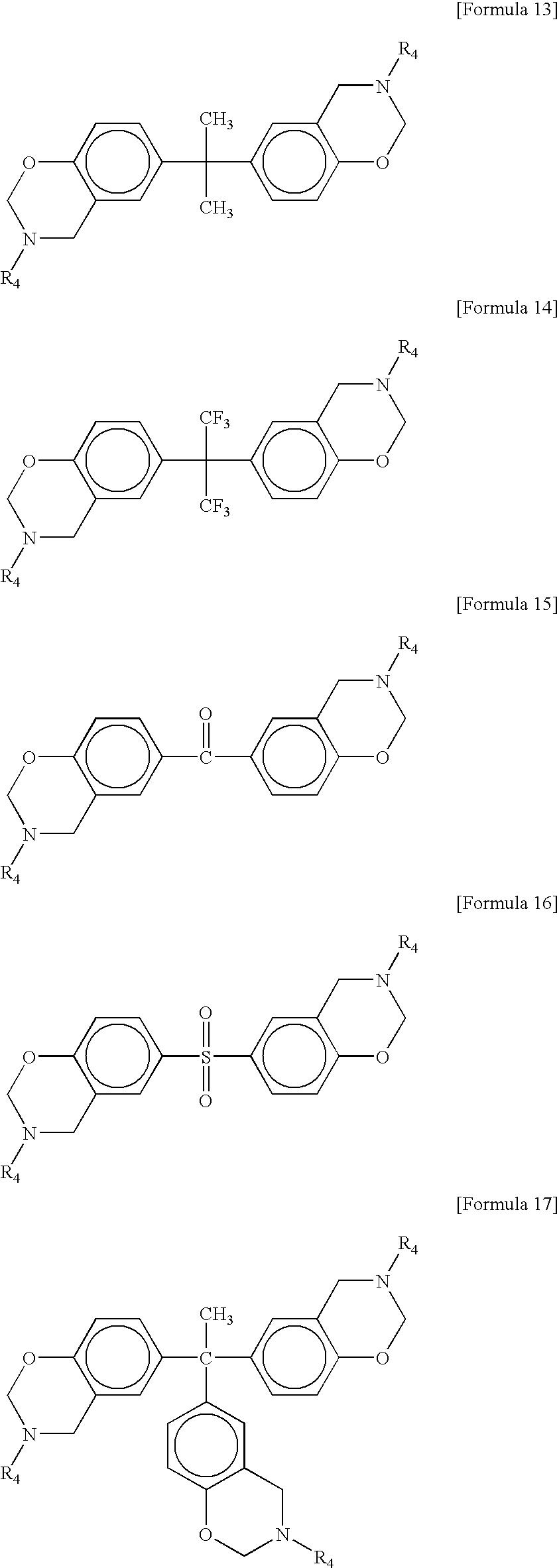 Figure US20070184323A1-20070809-C00007