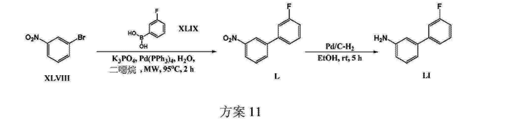 Figure CN103929963AD01481