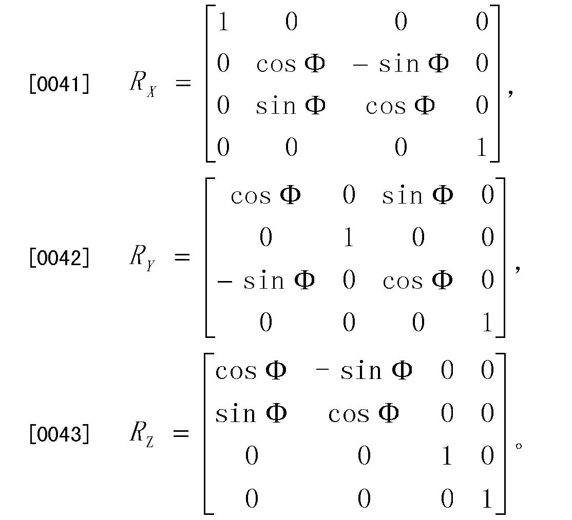 Figure CN102361497BD00061