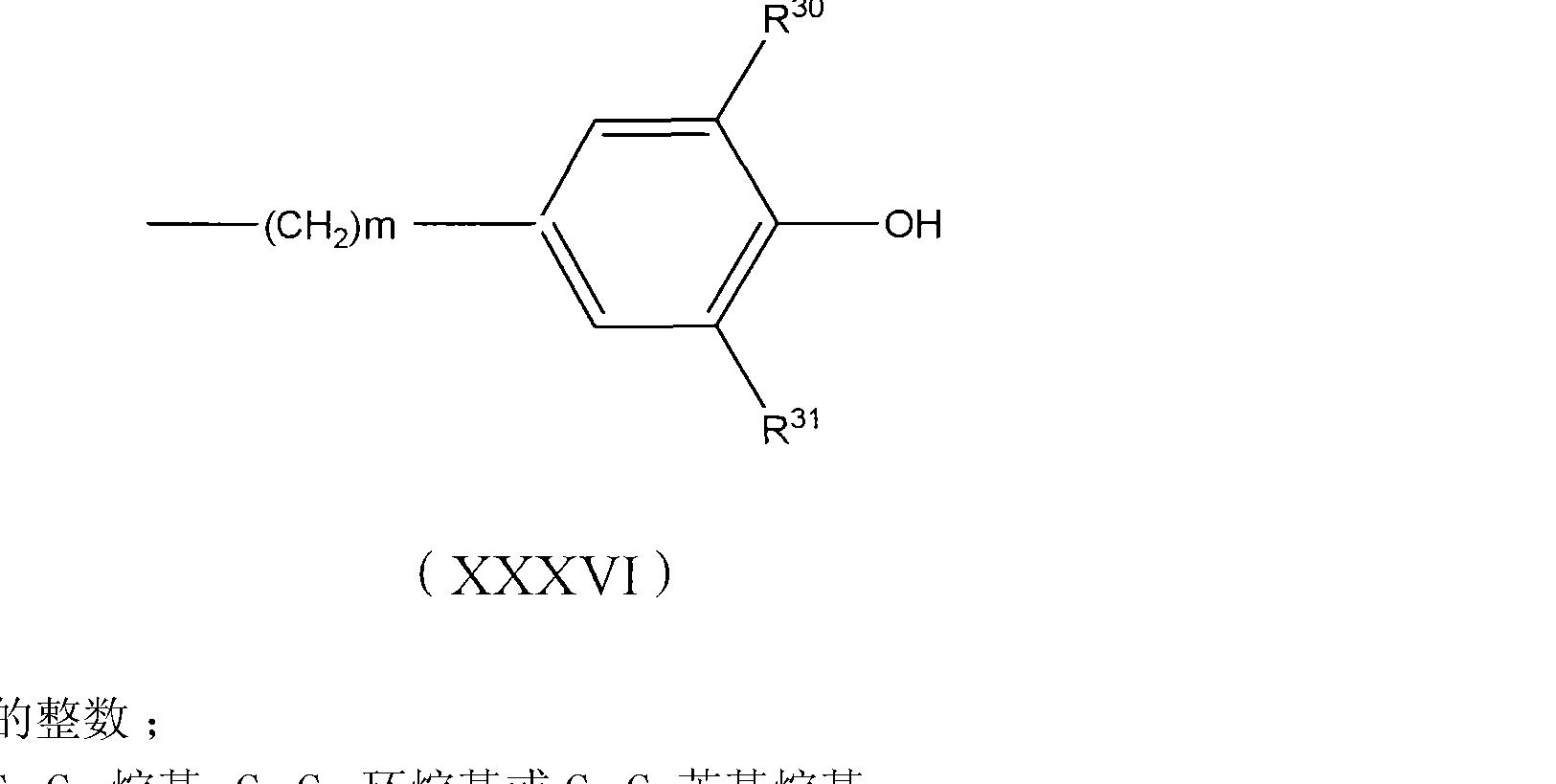 Figure CN101688004BD00571
