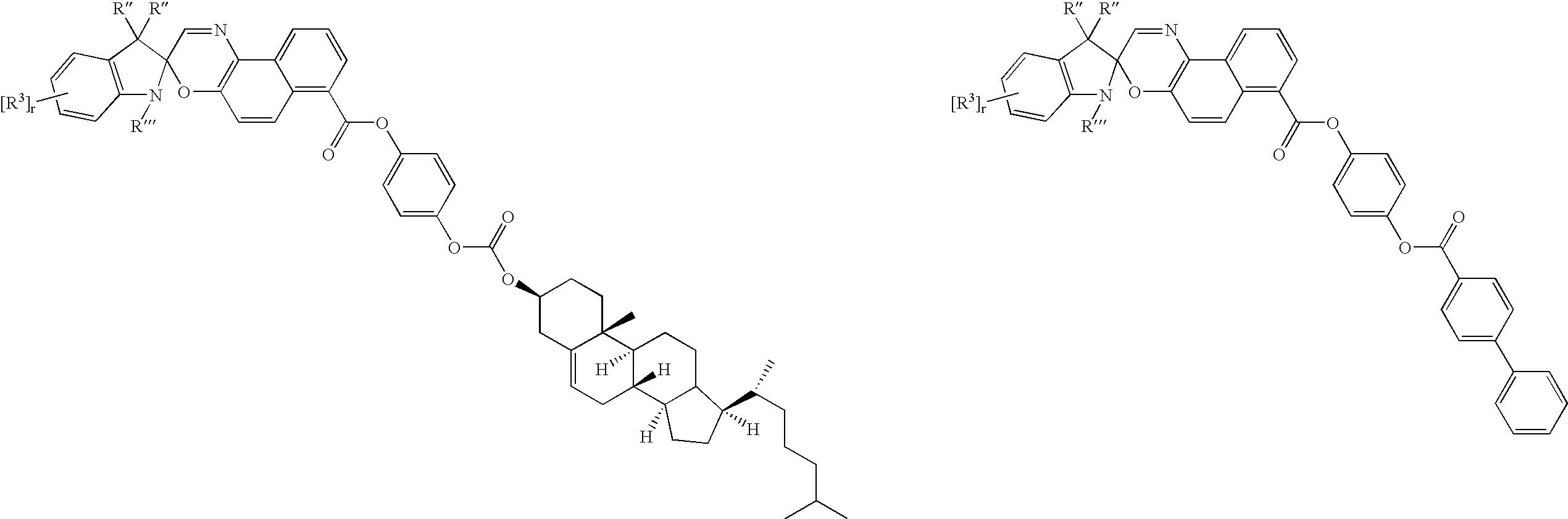 Figure US20070053048A1-20070308-C00032