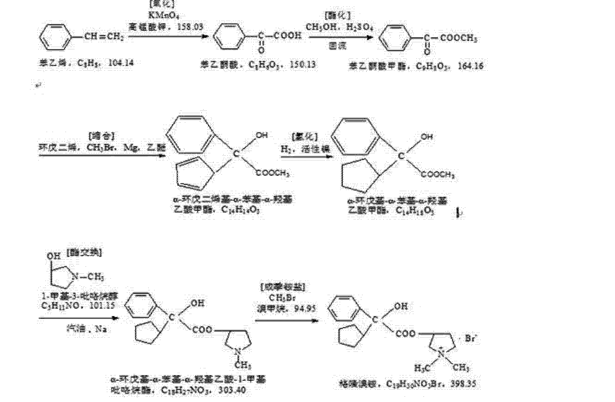 Figure CN103819384AD00041