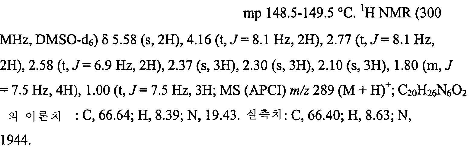 Figure 112006044743181-pct00108