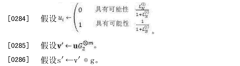 Figure CN105579972AD00255