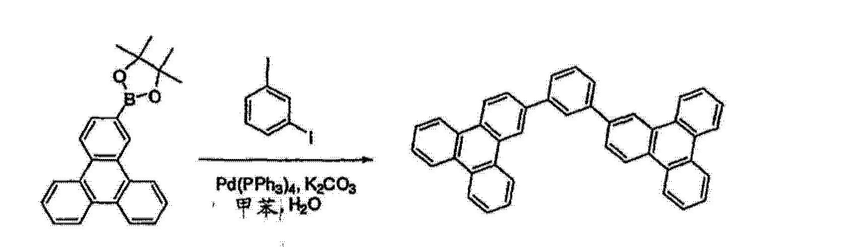 Figure CN103746080AD00321