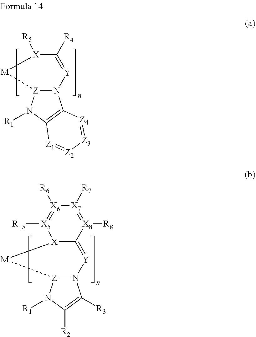 Figure US09966544-20180508-C00015