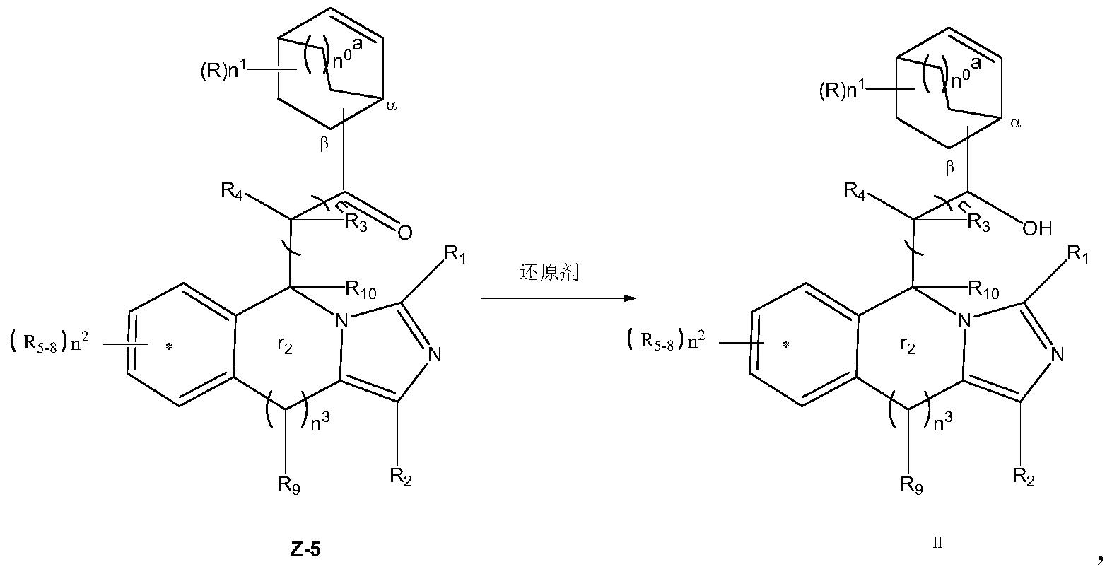 Figure PCTCN2017084604-appb-100029