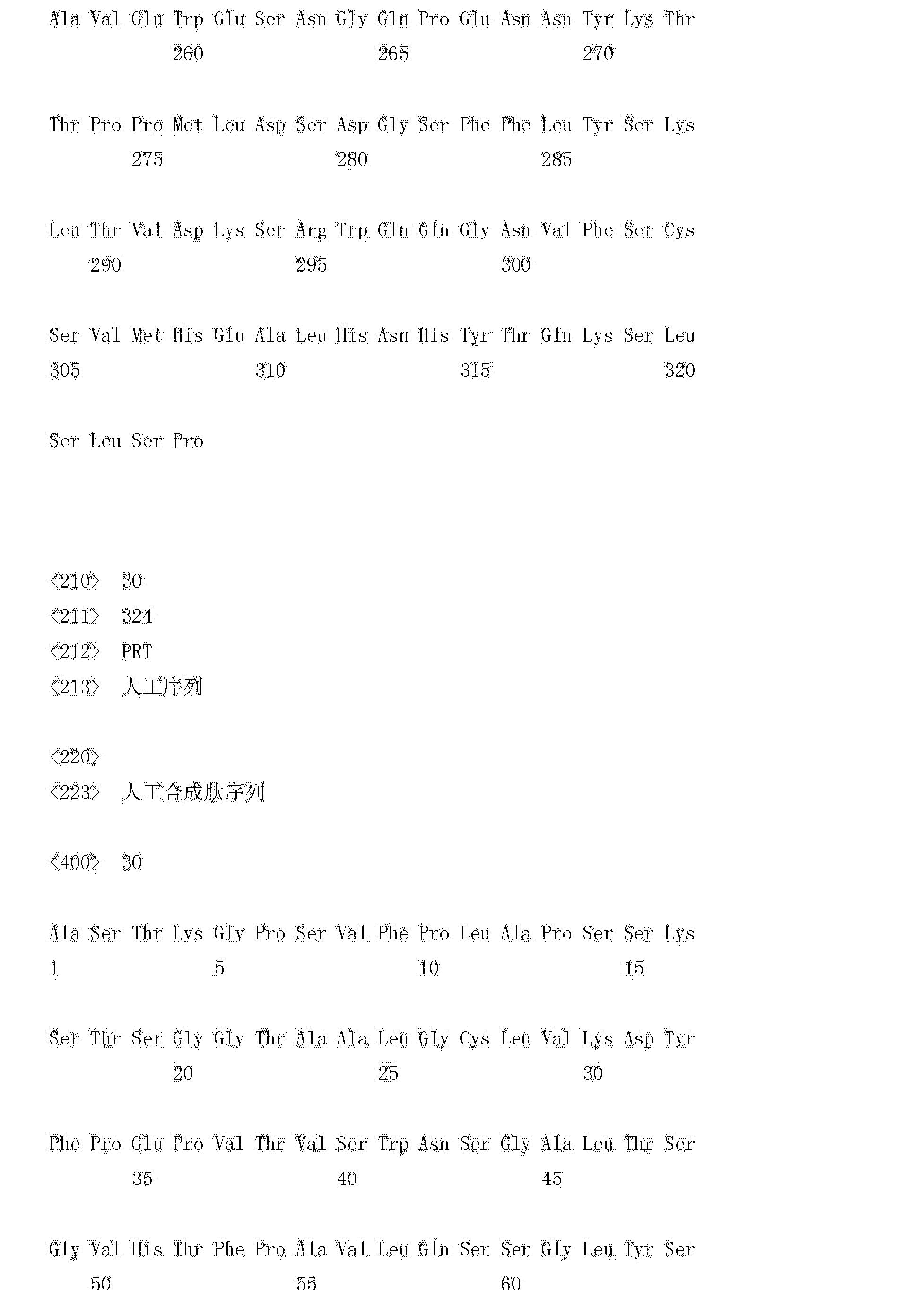 Figure CN102993304AD01101