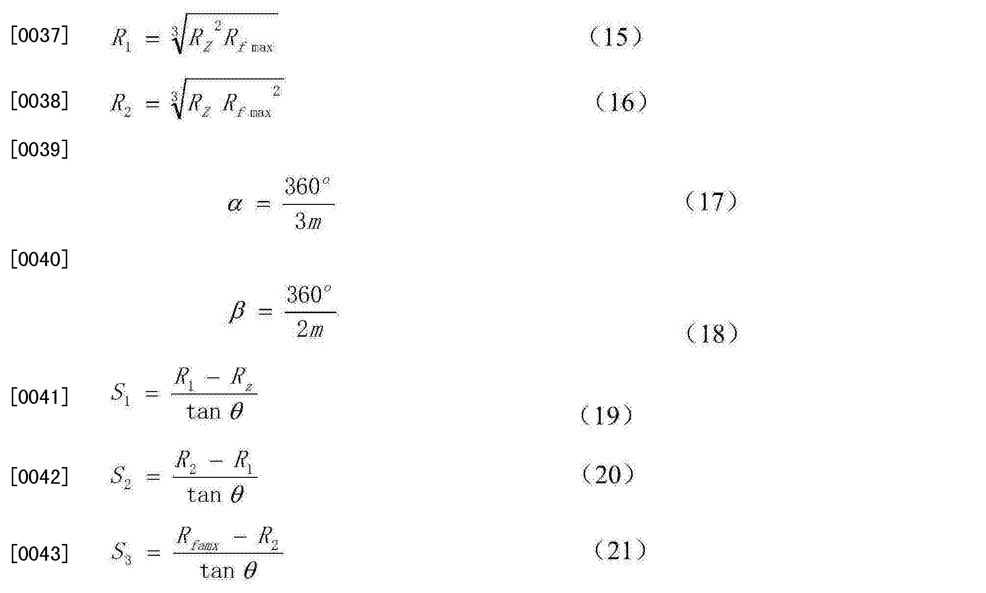Figure CN105033125AD00072
