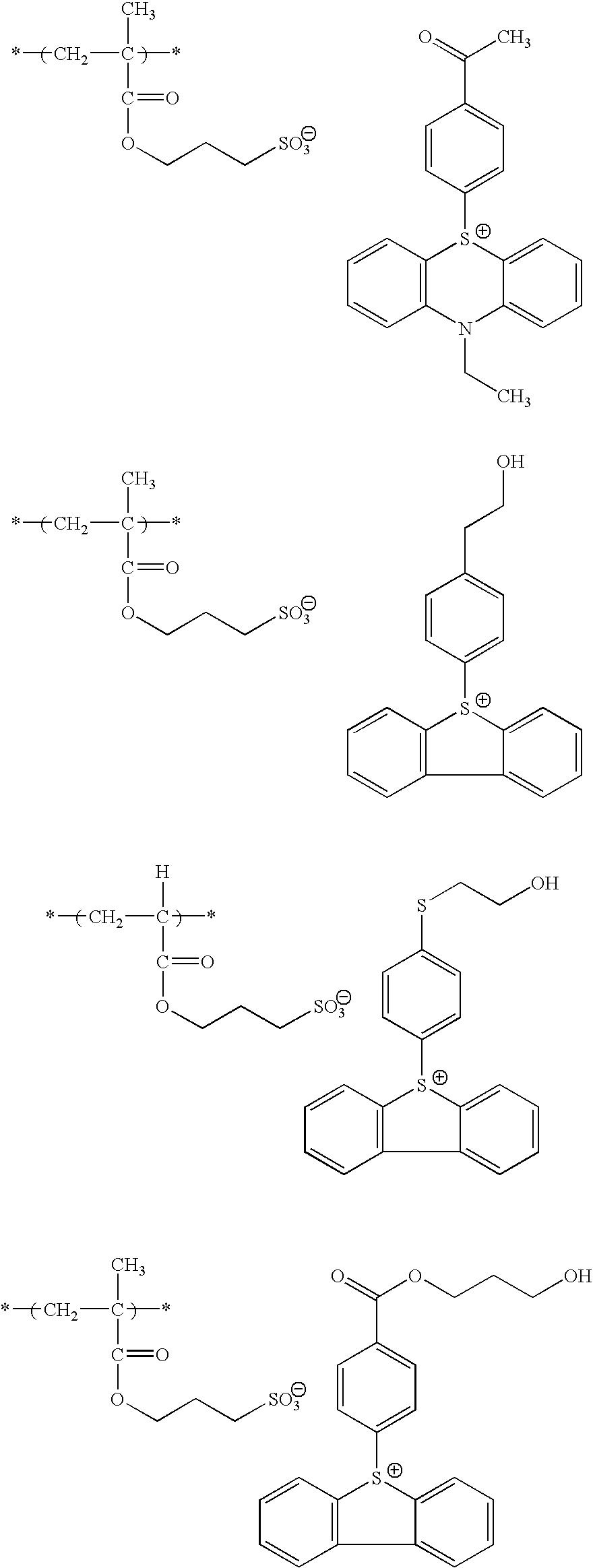 Figure US20100183975A1-20100722-C00062
